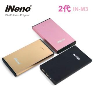 【日本iNeno】IN-M3 2代 超薄極簡時尚美學鋁合金行動電源8800mAh(台灣BSMI認證 暑期期末大特價)