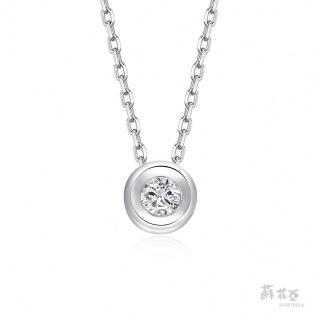 【蘇菲亞珠寶】擁愛0.07克拉鑽石項鍊(蘇菲亞 14k K金 鑽石 項鍊)