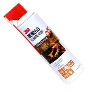 KE004 3M 噴樂 88 防鏽潤滑劑 562ML 噴頭改良版 金屬保護油 防鏽潤滑油 清潔保養 維修(超大容量 保養)