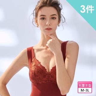 【SiOHER 熹歐禾】獨家聯名棉柔美肌塑形衣(買2送1)