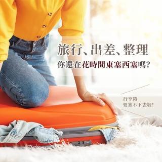 【阿莎&布魯】衣物真空壓縮袋6入