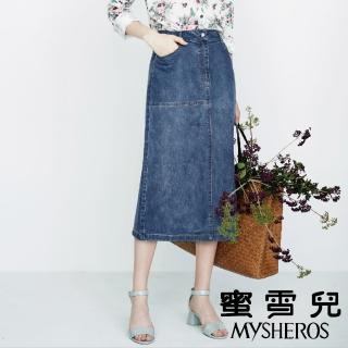 【mysheros 蜜雪兒】高腰造型車線牛仔長裙(藍)
