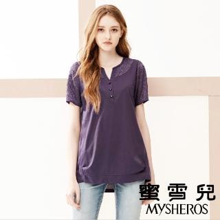 【mysheros 蜜雪兒】小V釦領拼接蕾花上衣(紫)