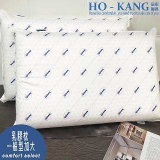 【HO KANG】百年品牌DUNLOPILLO 鄧祿普(一般型平面乳膠枕)