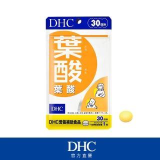 【DHC】葉酸