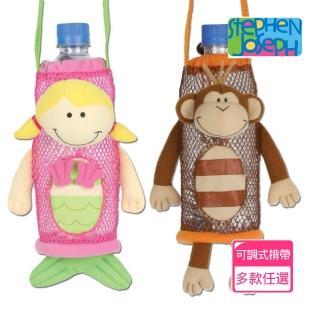 【Stephen Joseph】兒童造型水壺袋(多款可選)