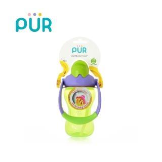 【PUR】吊單槓-隨行吸管水杯(三色可選)