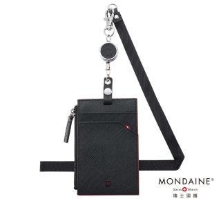 【MONDAINE 瑞士國鐵】溜溜球牛皮證件套(十字紋黑)