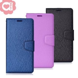 Samsung Galaxy Note 9 月詩蠶絲紋時尚皮套 多層次插卡功能 側掀磁扣手機殼/保護套 藍紫黑多色可選