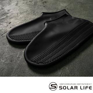 【索樂生活】防滑加厚款彈力矽膠防水鞋套XL(矽膠防水鞋套 輕便鞋套 雨鞋套 防水鞋 加厚防雨鞋套)