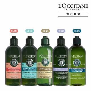 【L'Occitane 歐舒丹】草本洗髮/潤髮系列 8款任選(200/250/300ml)