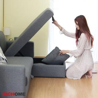 【RICHOME】神戶日式厚座墊L型收納沙發(3色)