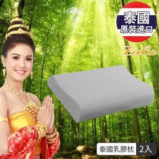 【買1送1】LooCa泰國進口乳膠枕(三款任選-隔日配)