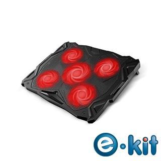【e-Kit 逸奇】11cm紅光五風扇_酷涼筆電散熱墊_17吋以下皆可使用(CKT-K11)