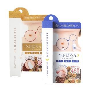 【白雪姬】Tsubuporon職人軟化小肉芽聰明刷頭凝膠+角質粒按摩凝膠(日用+夜間)