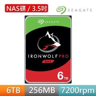 【SEAGATE 希捷】那嘶狼IronWolf Pro 6TB 3.5吋 NAS專用硬碟(ST6000NE000)