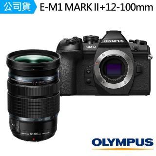 【OLYMPUS】E-M1 Mark II + 12-100mm F4.0 IS PRO(公司貨)