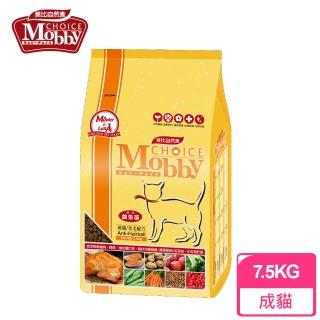 【Mobby