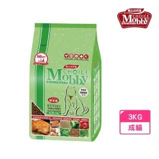 【Mobby 莫比】低卡成貓抗毛球專業配方 3kg(減肥貓飼料)