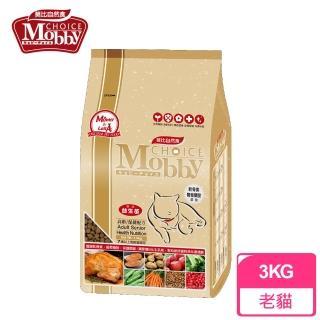 【Mobby 莫比】高齡成貓抗毛球專業配方3kg(老貓飼料)