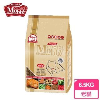 【Mobby 莫比】高齡成貓抗毛球專業配方6.5kg(老貓飼料)