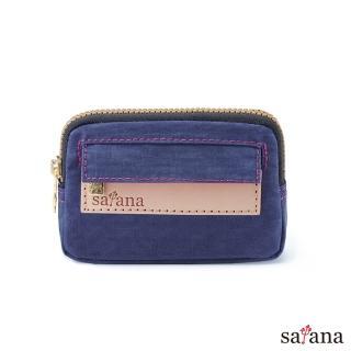 【satana】Soldier 小巧零錢包/鑰匙包(礦青藍)