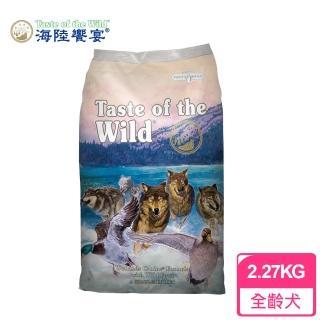 【Taste of the Wild 海陸饗宴】荒野鴨肉火雞肉 愛犬專用 2.27Kg(狗無穀飼料)
