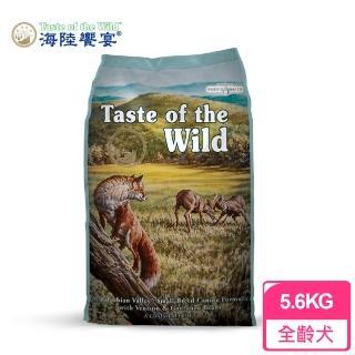 【Taste of the Wild 海陸饗宴】阿帕拉契鹿肉鷹嘴豆 愛犬專用 5.6Kg(狗無穀飼料)