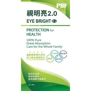 寶齡富錦視明亮高濃度護眼滴劑超值組