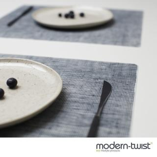 【Modern Twist】最高等級矽膠經典餐墊-棉麻