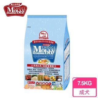 【Mobby 莫比】小型成犬專業配方 羊肉米 7.5Kg(小型成犬飼料)