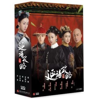 【弘恩影視】大陸劇_延禧攻略 DVD