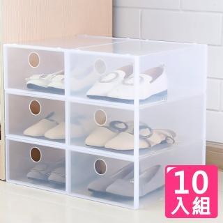 加厚耐重可堆疊掀蓋鞋盒10入組(鞋類收納 鞋櫃收納)
