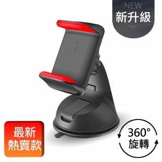 【JTP】儀錶盤黏貼式單手取放手機支架(★超熱賣款★ 全新升級)