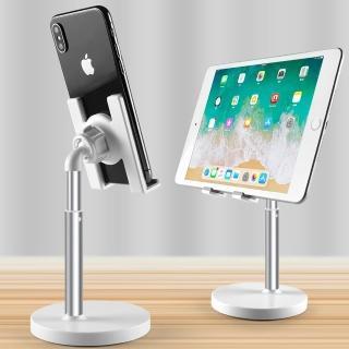 可升降鋁合金手機支架 Switch遊戲主機 高度調整 桌上型平板手機架 直播追劇