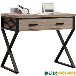 【綠活居】芙蓉    時尚3尺木紋二抽書桌/電腦桌