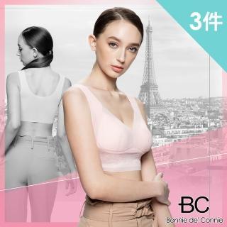 【BC】胡小禎代言-膠原蛋白QQ纖維超彈力透氣減壓無鋼圈內衣(3件組)