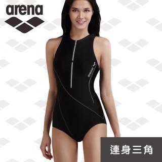 【arena】限量 春夏新款 運動訓練款 黑天鵝系列女士連體泳衣保守顯瘦溫泉游泳衣(CTS9001W)