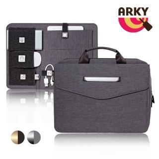 【ARKY】BoardPass Bag X 升級版 博思包大全配組合(主包+收納板)