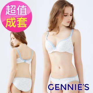 【Gennies 奇妮】美肌無雙水精靈內衣褲成套組/搭配低腰內褲M(水藍GA33+GB73)
