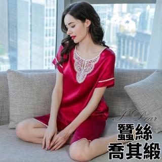 【I.Dear】100%蠶絲絲綢緞真絲蕾絲裝飾短袖上衣短褲睡衣兩件套組(玫紅色)