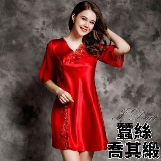 【I.Dear】100%蠶絲絲綢緞重工蕾絲刺繡花朵五分袖連身睡衣裙(大紅色)