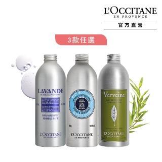 【L'Occitane 歐舒丹】經典沐浴系列大容量-3款任選