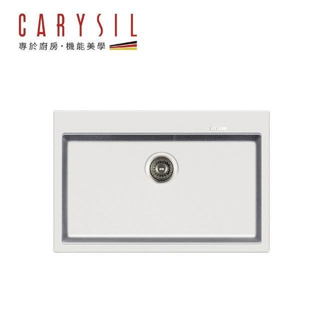 【CARYSIL德國珂瑞水槽】花崗岩水槽-簡約系列C10