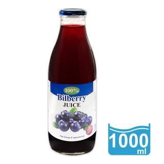 【天廚】天廚野藍莓-100%有機藍莓汁1000ml