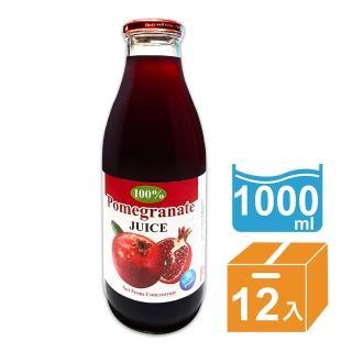 【天廚】天廚石榴紅-100%有機石榴汁1000ml*12瓶