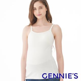 【Gennies 奇妮】細肩帶孕婦哺乳背心上衣(白GA43)