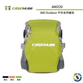 【Caseman 卡斯曼】AW Outdoor 戶外系列槍包 AWZ20(勝興公司貨)