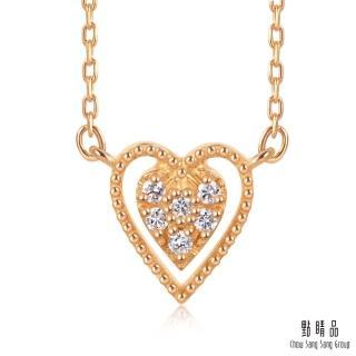 【點睛品】璀璨愛心 18K玫瑰金鑽石項鍊