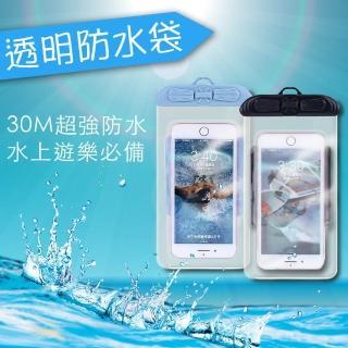 【Tteoobl】T35C 6.4吋強力密封耐壓30米手機通用防水袋(灰藍)